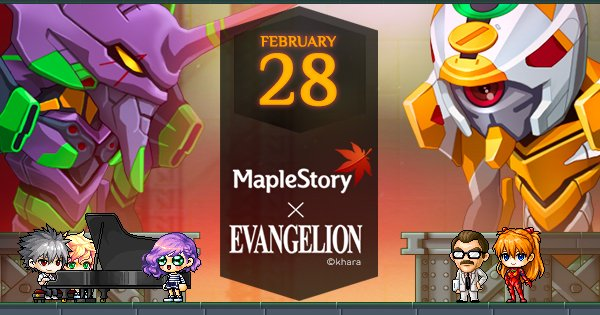 MapleStory Will Offer A Evangelion Crossover At End Of February