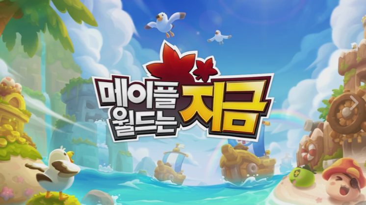 The 8 Classes Videos Of MapleStory 2
