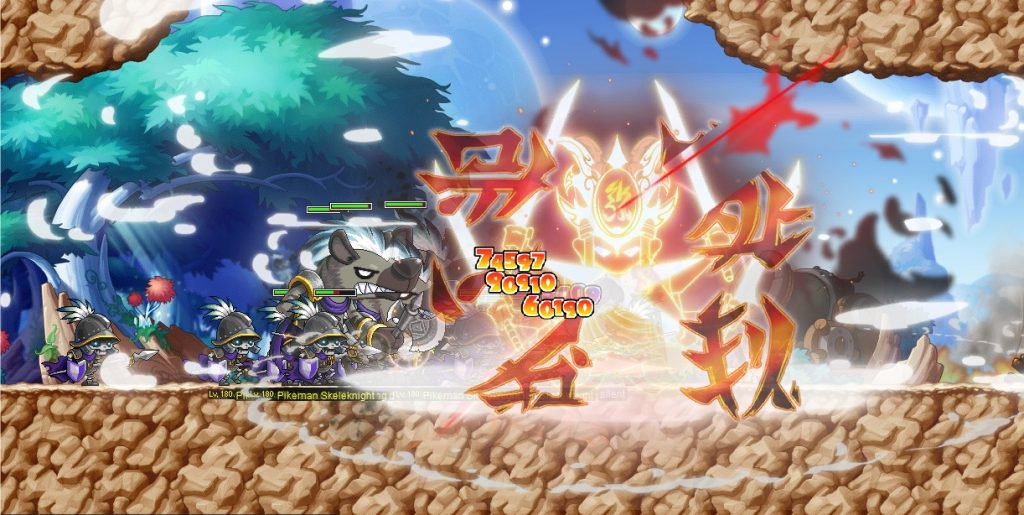 MapleStory Release A New Trailer for June And July Override Updates