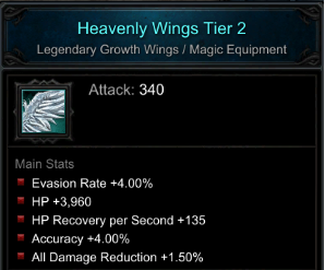 how to get wings in mu legend