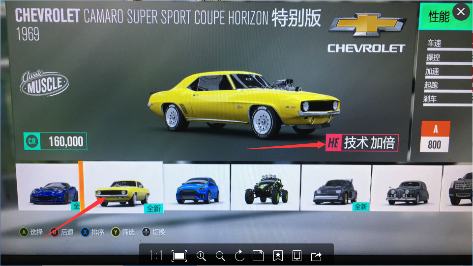 Forza Horizon  Credit Boost Cars