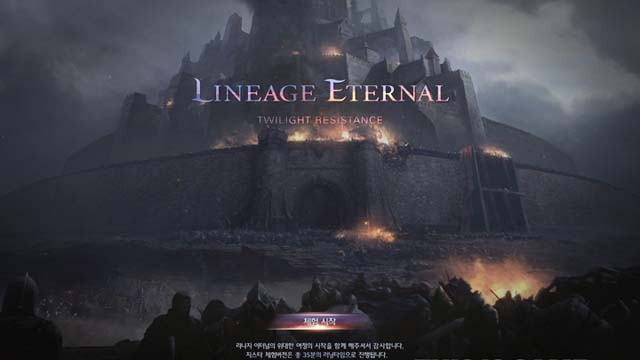 Lineage Eternal: Twilight Resistance Overview
