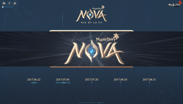 MapleStory NOVA Update Introduction Video: New Job Cadena