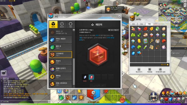MapleStory 2 Tutorial Of Using Color Crystal