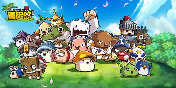 Maple Story EU Undergone Quite A Few Exciting Changes