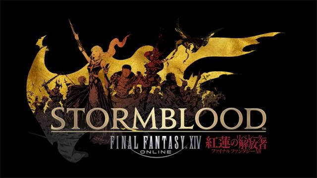 FFXIV: What Improvements You Want in Stormblood