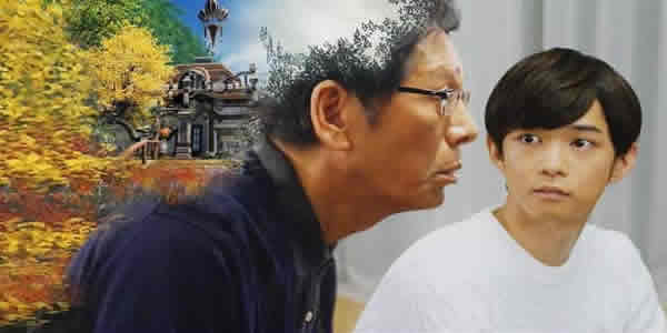Final Fantasy XIV Dad of Light Is Set To Arrives In The West