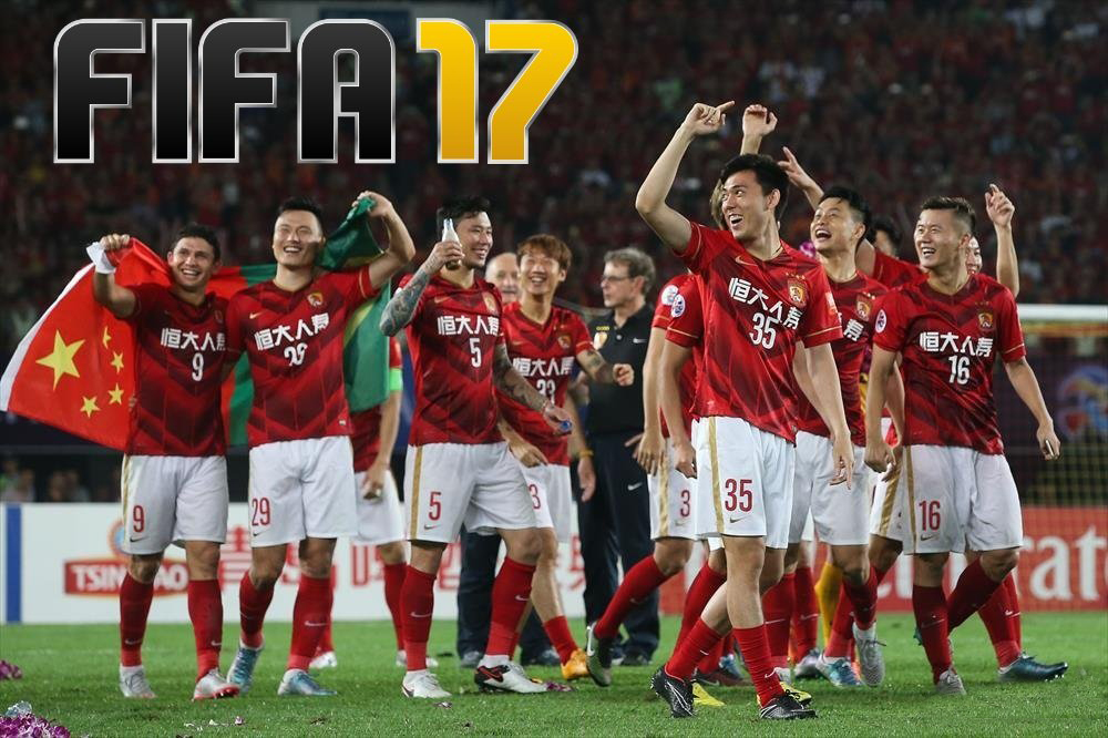FIFA 17 Chinese League