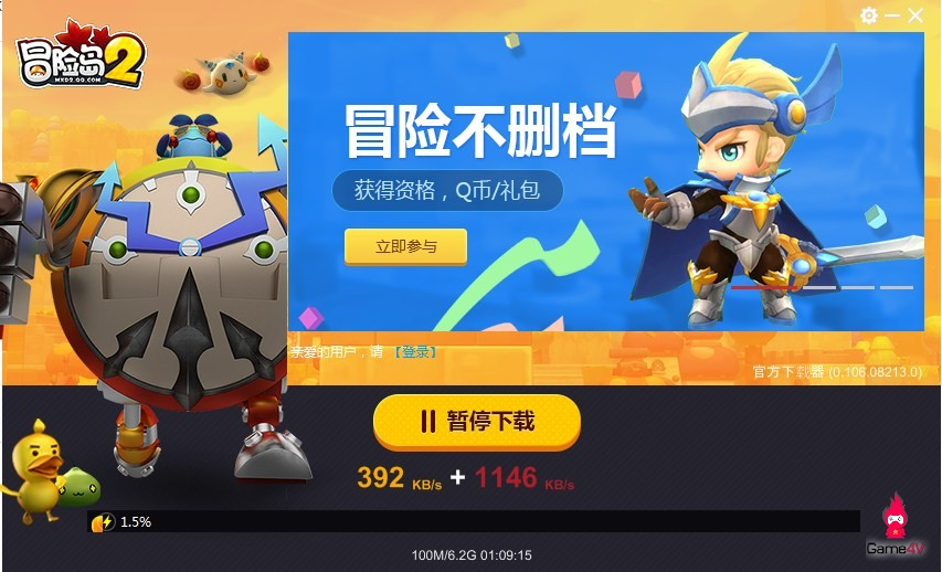 Download The Chiness Version Of MapleStory 2