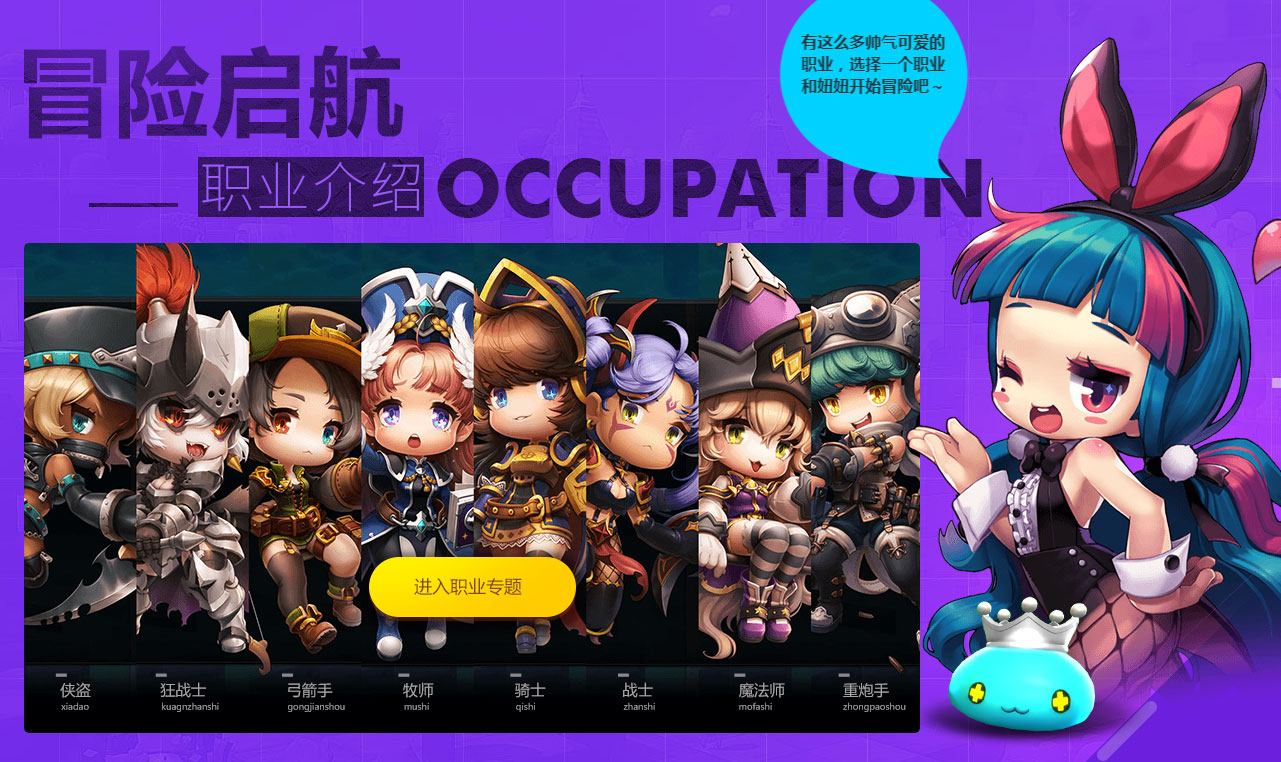 Guide To Download MapleStory 2 For Gamers To Play