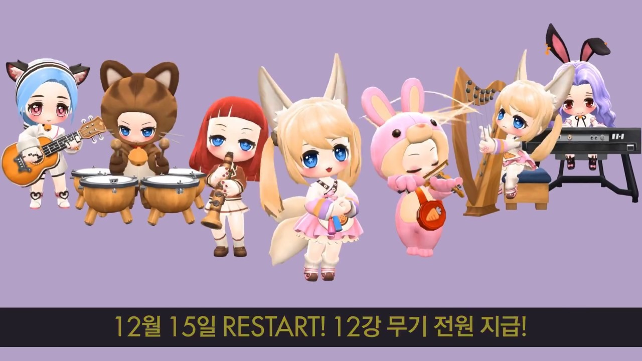 MapleStory 2 News: The Winter Large-Scale Update 'Restart