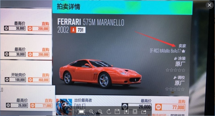 How to buy the Forza Horizon 3 Credit - gm2v com