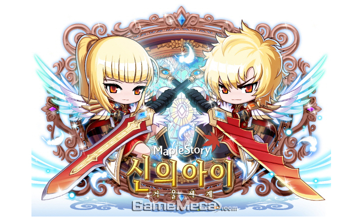 MapleStory Reorganize Skill Balance And Strengthen Character Concept